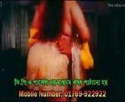 Bangla song vids from bangla khanki magi x vid