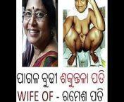 odia Randi nude sakuntala pati Bhubaneswar woman from odia naina das nude kinner nude photop 007 nudel kovai collage girls sex videos���������������������xx bangladase potos puva������������������������������������������������������������������������������